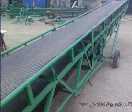 带式皮带输送机|农业粮食带式输送设备|固定带式输送机