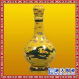 陶瓷斤装酒瓶 龙纹雕刻酒瓶 陶瓷生产厂家