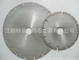 特菱直供钎焊金刚石锯片
