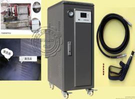 上海大洋巨人环保科技有限公司用9KW电蒸汽清洗机 高温高压蒸汽清洗机