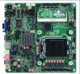 低功耗intel H61/B75主板
