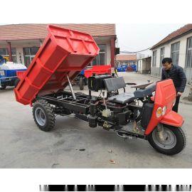 电启动三马子三蹦子 工地运输沙子自卸式农用三轮车