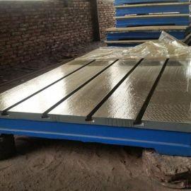 上源供应铸铁焊接平板装配工作台电机实验平台规格齐全