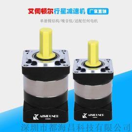 深圳精密斜齿轮减速机 立式双级低噪音减速箱