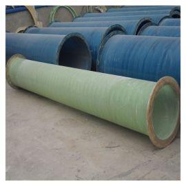 耐高温管道玻璃钢输水管道