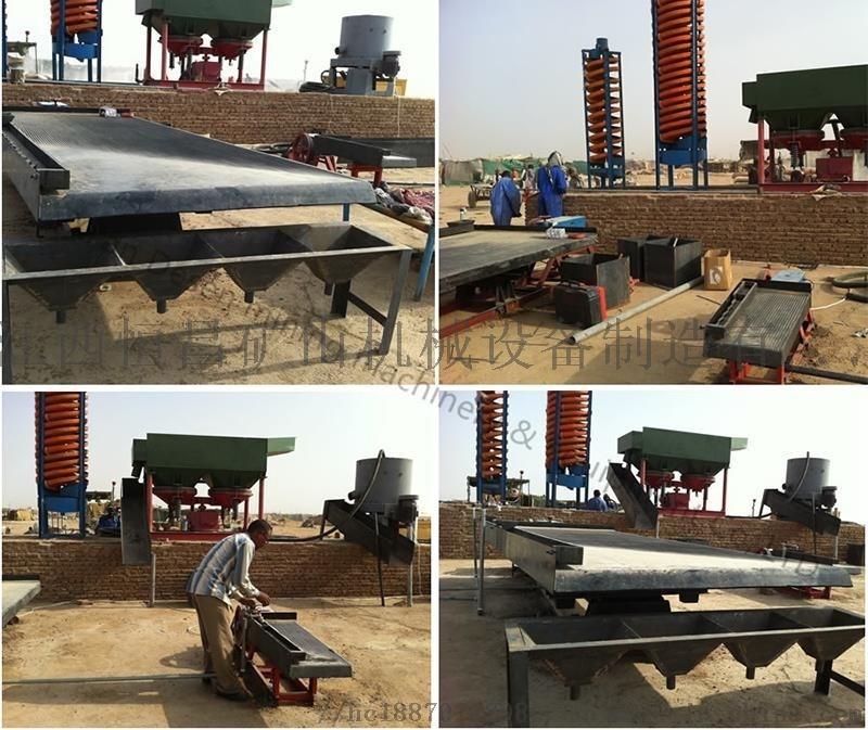 河南厂家螺旋溜槽 石英砂分选溜槽 玻璃钢螺旋溜槽