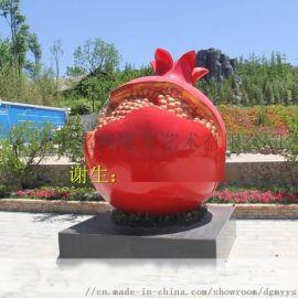 红红火火又大又好看玻璃钢石榴水果雕塑