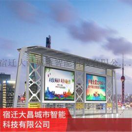 天津现代智能化候车亭 不锈钢公交站台灯箱