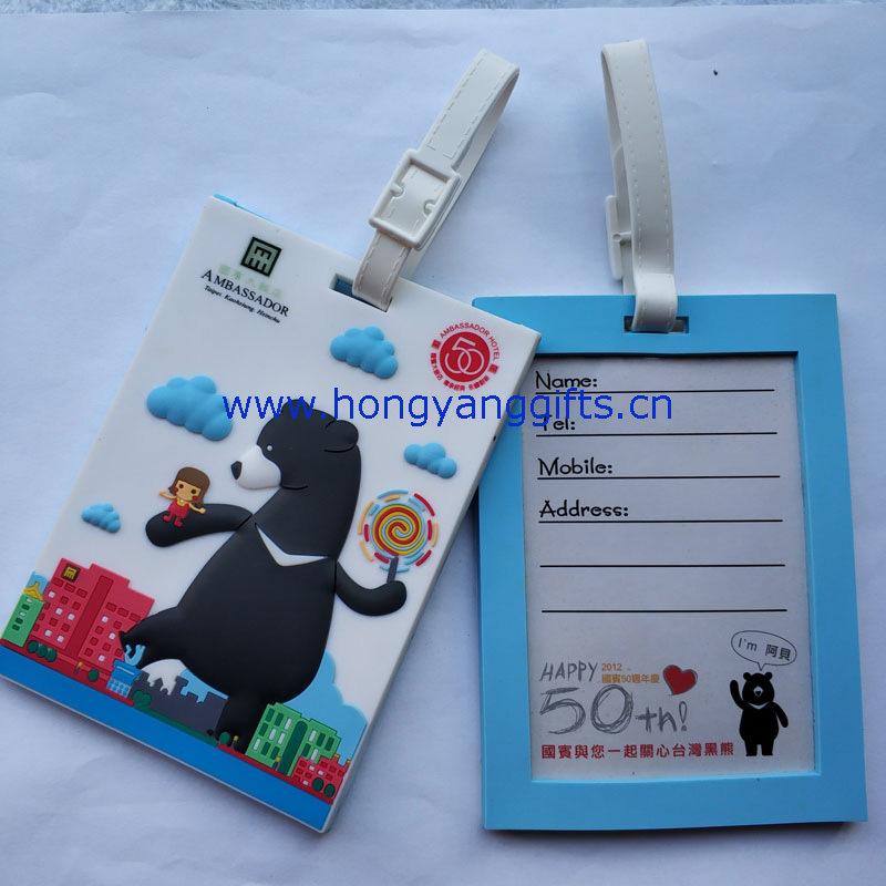生產pvc滴膠3D卡通動物行李牌