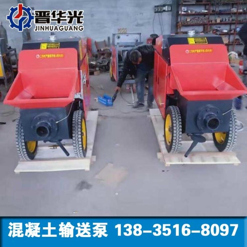 山东小型细石砂浆混凝土输送泵柴油混凝土输送泵