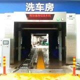 全自動洗車機 隧道全自動洗車機 加油站全自動洗車機