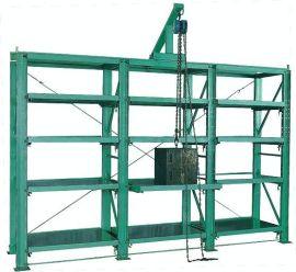 标准三格四层抽屉式模具架带天车架