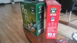 开封、平顶山、焦作、郑州特产包装纸箱设计印刷厂家