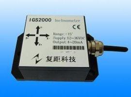 IGS141双轴倾角传感器