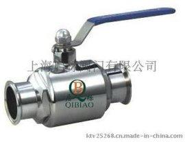 Q81F卫生级快装球阀