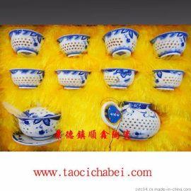 景德镇批发青花陶瓷茶具