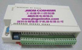 40路继电器控制器沙盘灯光电磁阀控制VB控制强电开关单片机控制板