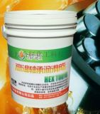 株洲高温润滑脂/400℃高温轴承润滑脂 免费试用