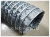 灰色夾布風管,400度通風管,高溫夾布風管
