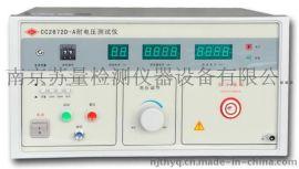 供应CC2672D-A型耐压测试仪(符合低压配电柜行业新规)