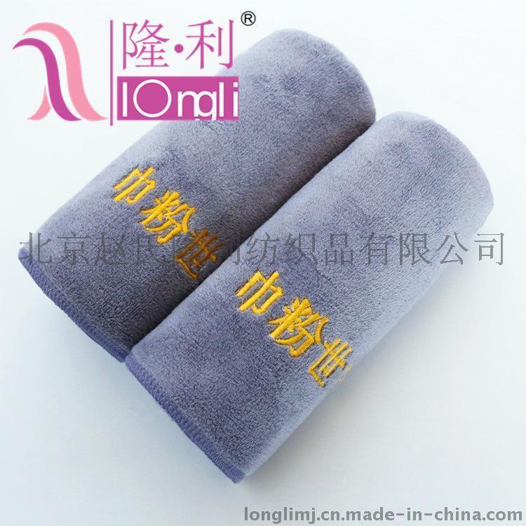 浅驼色米色美容美发消毒毛巾水疗SPA会所美容院超细纤维速干面巾