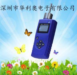 华利奥DTN220B-CH4高精度高灵敏度红外原理甲烷浓度检测仪