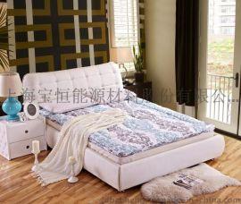 宝恒 24V远红外电热蓄能床垫 冬季床褥  1.2*2m