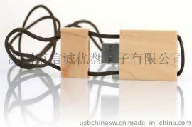 木头U盘定制 木质USB 创意礼品 个性优盘 深圳u盘工厂