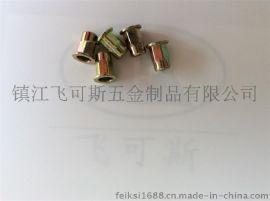 M6平头半六角铆螺母/瞬间拉帽螺母