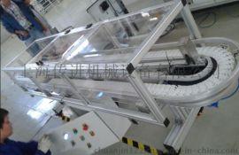 上海传进机械安装调试柔性链板输送机
