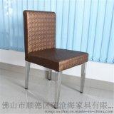 酒店宴会不锈钢餐椅 短背宴会椅 户外皮椅子 荣沧海家具直销
