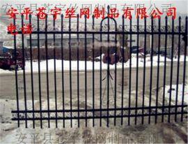 锌钢扶手锌钢隔离栅锌钢围栏 价格
