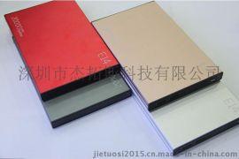 全铝合金外壳超薄聚合物套料16000毫安 易乐浦powerbank套料