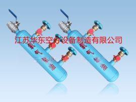 沪威型号规格齐全集中供气氧气分气包