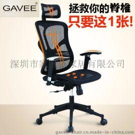 GAVEE可躺电脑椅 家用办公椅转椅 时尚人体工学网椅 休闲老板椅
