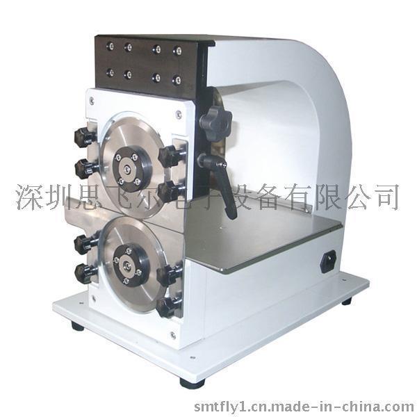 走板式小型V槽分板机,CWVC-1S 创威厂家超低价直供无限长走板式分板机