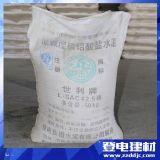 河南快硬低鹼度硫鋁酸鹽水泥廠家批發