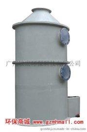 敏宏酸雾喷淋塔PP酸雾净化塔MHT-3玻璃钢酸雾净化塔