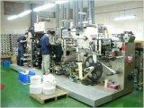 公明标签印刷/公明不干胶印刷厂-专业印刷品供应商