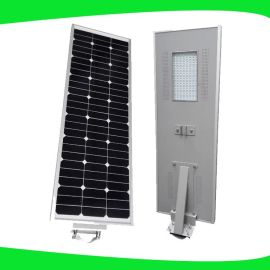高效节能太阳能野营灯 一体化路灯