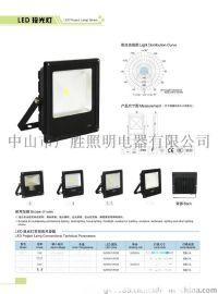 广万达牌LED投光灯GWD-ZSD60W
