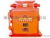 ZBZ-6M照明信号综合保护装置