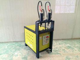K1-RO63液压冲孔机鞋架毛巾架打眼,自动打孔机,楼梯扶手坡口机