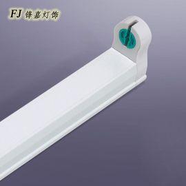 锋嘉灯饰厂促销支架led灯管专用 0.6m 超薄超轻高质量t8铝质支架