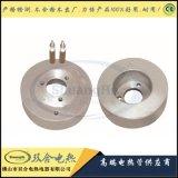 【双合电热】厂家直销 优质铸铝电热圈发热圈