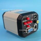 LP-200A型工业相机 显微镜摄像机厂家 VGA/USB/**三输出  江苏显微镜相机