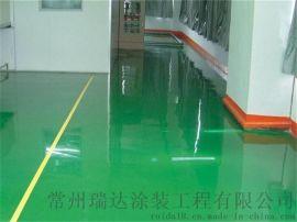 无锡江阴环氧地坪验收规范|无气泡流平性好耐磨抗压
