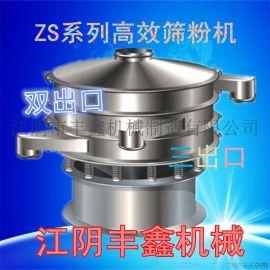 丰鑫不锈钢ZS系列圆形高效振动筛粉机