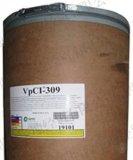 美国CORTEC品牌 vpci-309防锈粉末