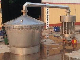 山东  酿 设备 罐对辊粉碎机定做